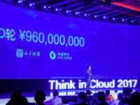 UCloud完成D轮9.6亿元融资