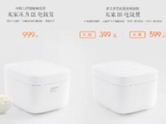 米家IH电饭煲4L上市 多款米家新品发布