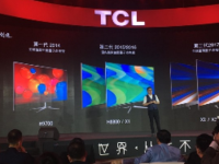 19款电视连发 TCL欲围攻高端消费市场