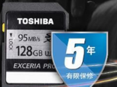支持4K极清视频拍摄 东芝 N401 SD卡