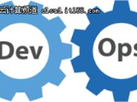 7款DevOps云计算基础设施自动化工具
