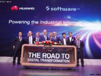 华为与Software AG推出物联网解决方案