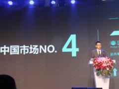 企业无线第四信锐的性能、物联网双升级