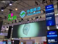 探秘中国移动NB-IoT试验:垂直行业合作