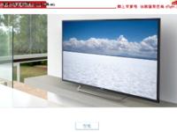 索尼KD-55X7000D 4K超高清电视国美特卖