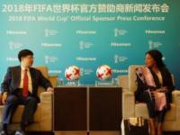 海信中央空调深耕产品 助推2018世界杯