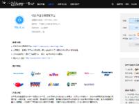 锦行幻云进驻腾讯云 匠心打造领军品牌
