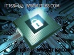 区块链物联网安全模式分析