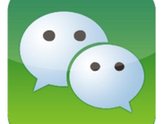 企业微信1.3.7版本最新上线