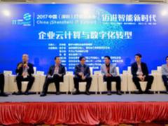 金蝶集团创始人徐少春:全面引领AI时代
