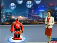 Aelos教育机器人首次亮相中国CITE2017