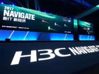新IT驱动数字经济前行新华三领航者峰会