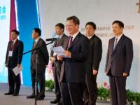开启智能时代 CITE2017在深圳盛大开幕