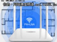 """双频千兆无线路由 斐讯K2特惠""""0""""元购"""