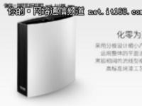 """高颜值实力派 斐讯K3无线路由""""0""""元购"""