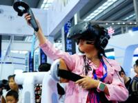 CITE2017:VR产业应用创新联盟成立
