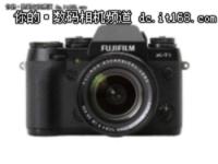 轻松体验拍照乐趣 富士X-T1促销价7999