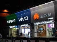 中国手机市场销量发布 华为稳居第一
