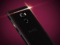 配骁龙835 HTC One X10海报曝光