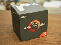 首批AMD 锐龙5上手 结果竟是被主板坑了