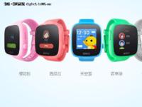 189购儿童保镖  360儿童手表SE国美特惠