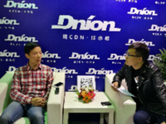 帝联科技亮相2017第五届CDN峰会