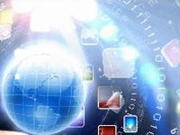 未来之眼展将亮相2017全球网络发展峰会