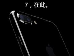 iOS设备在中国市场现隐忧 份额三年最低