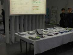 信锐技术出席河北省教育装备展