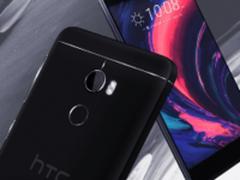 模仿魅族打磨P10 HTC One X10海外发布