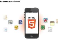HTML5和原生开发的这场战争终于结束了!