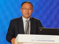 华为汪涛:云化网络拥抱不确定性未来