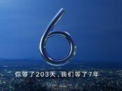 四曲面玻璃 售价2499起 小米6正式发布