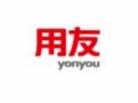赋能中国企业 用友云全新上线