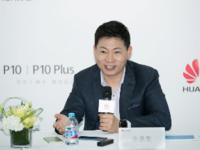 余承东发微博 回应华为P10问题