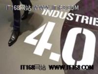 什么是智能制造和工业4.0?