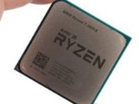 AMDRyzen平台内存测试—HyperX超频内存