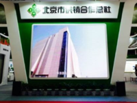 北京供销大数据集团助力智慧农业4.0