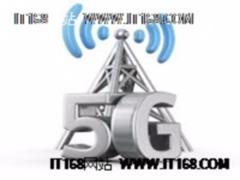 5G:物联网或将成为5G最重要的应用场景