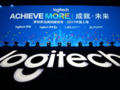 罗技多品牌战略公布 助力中国消费升级