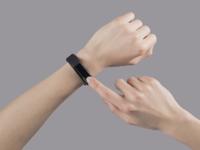 华米发布米动健康手环:随时随地体验