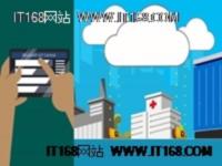 微软推出全新物联网SaaS服务 简化IoT