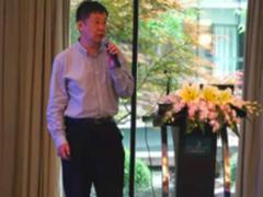 杭州美创科技2017渠道商大会隆重召开