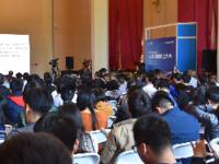 从身份认证迈向人工智能论坛在京召开