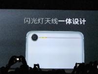 闪光灯不再只用来拍照 魅蓝E2正式发布