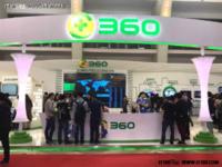 """首都网络安全日 360展示安全""""黑科技"""""""
