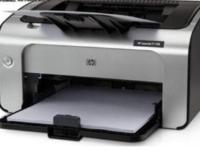 干货分享:打印机安装语言显示错误处理