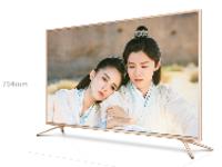 五一京东热促 微鲸55D2UK电视仅3598元