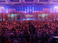 IPF2017乌镇举行 浪潮聚焦智慧计算