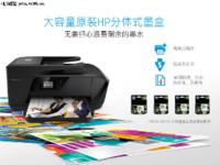 技术分享:惠普商用墨盒的安装与更换